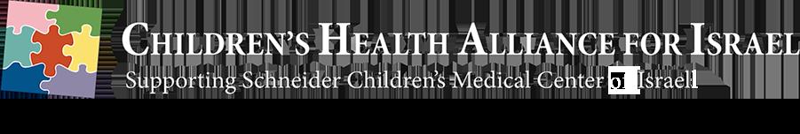 Children's Health Alliance for Israel